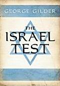 The Israel Test Cover