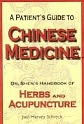 A Patient's Guide to Chinese Medicine: Dr. Shen's Handbook of Herbs and Acupuncture