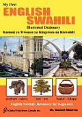BEGINNER'S DICTIONARY FOR ENGLISH AND SWAHILI