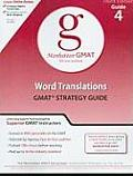 Word Translations GMAT Preparation Guide (Manhattan GMAT Preparation Guides)