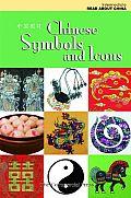 Chinese Symbols & Icons