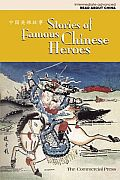Stories of Famous Chinese Heroes (Read about China)