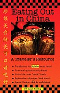 Eating Out in China: A Traveler's Resource