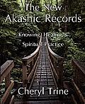 New Akashic Records Knowing Healing & Spiritual Practice