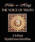 The Voice of Truth: A'La Hazrat Mujaddid Imam Ahmed Raza