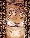 Tiger: 100 Representations in Classic Japanese Art (Solar Books - Solar East)