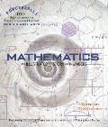 Mathematics an Illustrated...