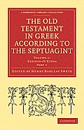 The Old Testament in Greek According to the Septuagint 3 Volume Paperback Set
