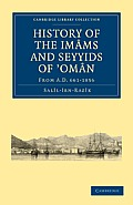History of the Imams and Seyyids of Oman