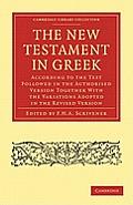 The New Testament in Greek