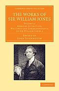 The Works of Sir William Jones - Volume 2