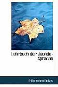 Lehrbuch Der Jaunde-Sprache