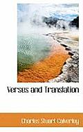 Verses and Translation