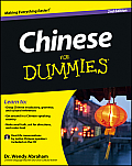 Chinese for Dummies [With CD (Audio)] (For Dummies)