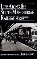 Life along the South Manchurian Railway: The Memoirs of Itō Takeo
