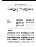 The Analysis of Particles at Low Accelerating Voltages ( 10 KV) with Energy Dispersive X-Ray Spectroscopy (EDS)