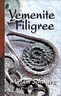 Yemenite Filigree