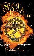 The Song of Ribhu: The English Translation of the Tamil Ribhu Gita