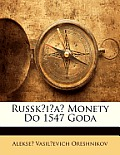 Russkia Monety Do 1547 Goda