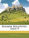 Russkoe Bogatstvo, Issue 9