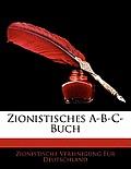 Zionistisches A-B-Ibuch
