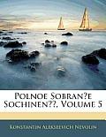 Polnoe Sobran?e Sochinen, Volume 5