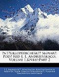 Ntsiklopedichesk Slovar: Pod Red i. e. Andreevskago, Volume 1, Part 2