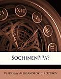 Sochinenia