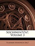 Sochinenia, Volume 3
