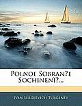 Polnoe Sobrane Sochinen...