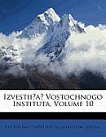 Izvestiia Vostochnogo Instituta, Volume 10