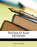 Pisma O Ego Uchenii