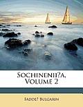 Sochineniia, Volume 2