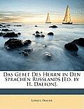 Das Gebet Des Herrn in Den Sprachen Russlands [Ed. by H. Dalton].