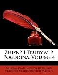 Zhizn? I Trudy M.P. Pogodina, Volume 4