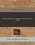 [Crynnodeb] O Adysc Cristnogaul (1609)