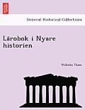 La Robok I Nyare Historien