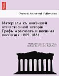 . 1809-1831..