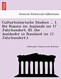 Culturhistorische Studien ... I. Die Russen Im Auslande Im 17 Jahrhundert. (II. Die Ausla Nder in Russland Im 17. Jahrhundert.).