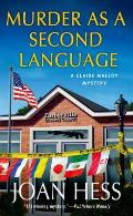 Claire Malloy Mysteries #19: Murder as a Second Language: A Claire Malloy Mystery