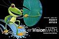 Chinese Grade 2 Student Edition: En Vision Math