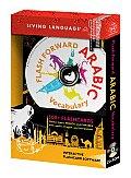 Flash Forward: Arabic Vocabulary (Flash Forward)