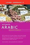 Living Language Ultimate Arabic Beginner Intermediate