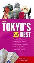Fodor's Tokyo's 25 Best with Map (Fodor's Tokyo's 25 Best)