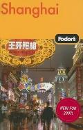 Fodor's Shanghai (Fodor's Shanghai)