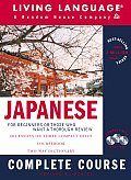 Ll Japanese Complete Course Old Edition