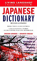 Living Language Japanese Dictionary Japanese Cover