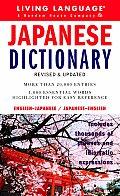 Living Language Japanese Dictionary Japanese