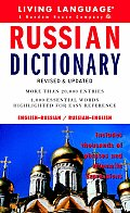 Russian Dictionary (Living Language Dictionaries) Cover