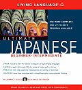 Ultimate Japanese Beginner-Intermediate (CD/Book)